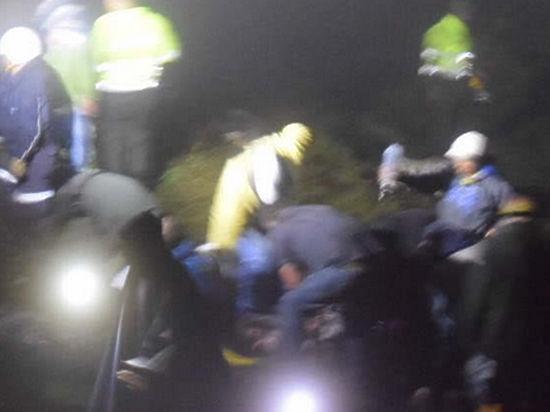 Эксперты назвали возможные причины крушения самолета в Колумбии