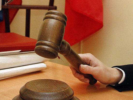 Вынесен приговор убийце вдовы замдиректора Центра Хруничева