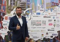 Сергей Буторин о выборах в Госдуму России и благотворительной деятельности