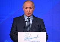Международный форум «Примаковские чтения» собрал в одном зале тех, кто хорошо знал Евгения Примакова, дружил с ним или вместе работал