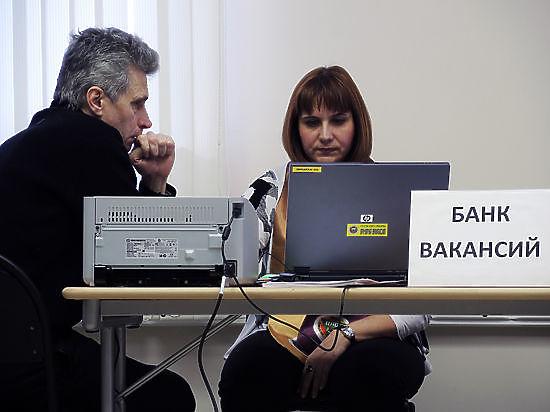 На Южном Урале ожидается напряженная ситуация с безработицей