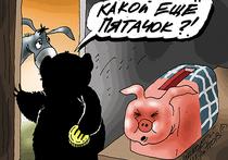 Владимир Путин на послании Федеральному собранию заявил, что «борьба с коррупцией — это не шоу»