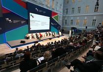 В Санкт-Петербурге проходит V Международный культурный форум