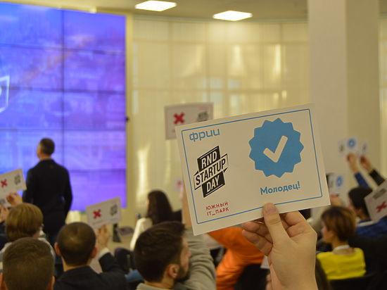 Донские стартаперы представили новые проекты в сфере IT-технологий