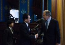 В Москве завершились переговоры министра иностранных дел Сергея Лаврова с японским коллегой Фумио Кисидой