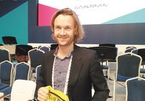 В Санкт-Петербурге завершился V Международный культурный форум