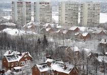 Из-за жалоб регионов ГД отменила мораторий на пересмотр кадастровой оценки земель, жилой и коммерческой недвижимости
