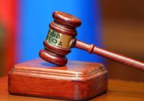 Бывшей сотруднице Росстрахнадзора Эльмире Айнуллиной, ранее осужденной за мошенничество, Мосгорсуд в понедельник, 5 декабря, изменил приговор