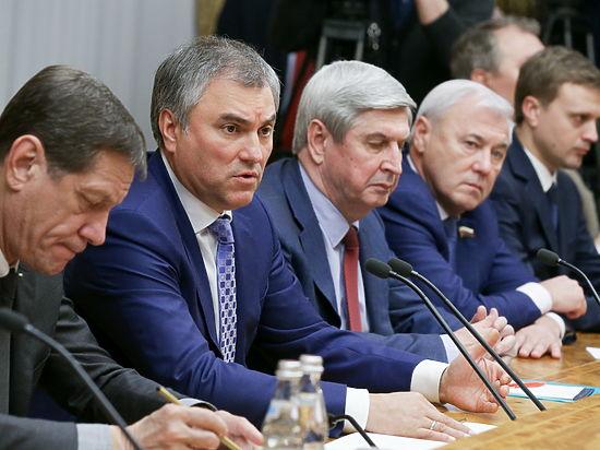 Спикер Госдумы Володин призвал вузы помочь в подготовке законов