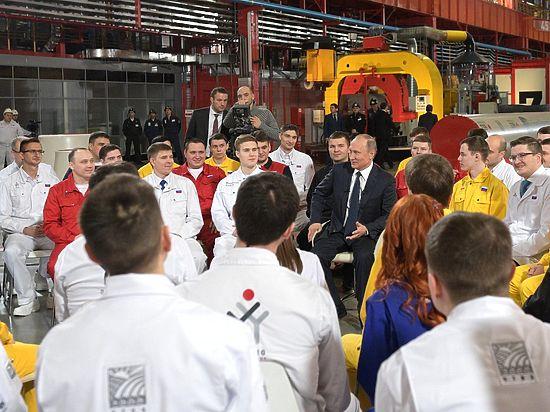 Путин поведал суровым челябинским рабочим об идеальном завершении своей карьеры
