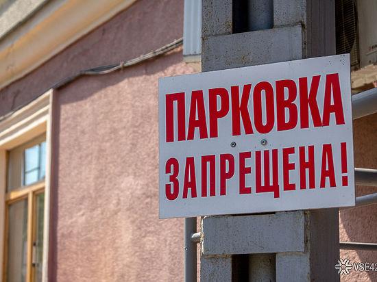 Жители Кемерова жалуются на парковку вдоль Ленина