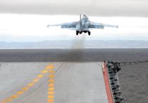 Истребители с российского авианесущего крейсера «Адмирал Кузнецов» могут быть переброшены на авиабазу Хмеймим из-за потери двух самолетов. Это произойдет в случае невозможности устранения поломки троса-аэрофинишера.