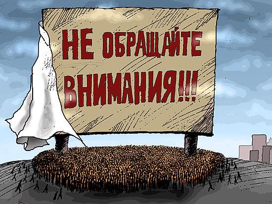 Политшахматы:  Как в Карелии шла к власти «партия власти». Часть вторая