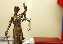 Точку в истории чиновника на «Мерседесе» со стразами Ивана Чопозова, похитившего почти миллион бюджетных рублей, выделенных на строительство космодрома «Восточный», поставил Благовещенский городской суд