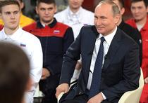 Все визиты Владимира Путина в Челябинскую область