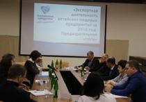 В Алтайском крае растет экспорт сельскохозяйственной продукции