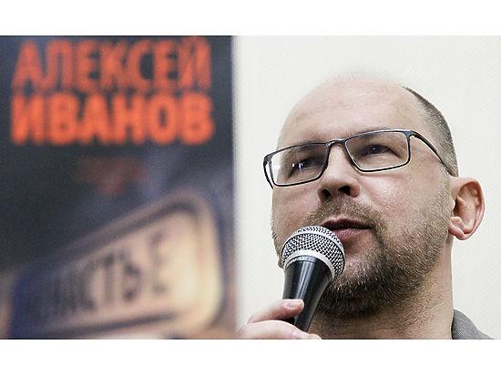 Писатель Алексей Иванов: