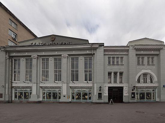 В Москве впервые уволен худрук театра за финансовые нарушения