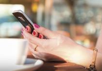 Москвичи могут звонить по Wi-Fi