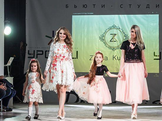 Быть ли Ростову модной столицей юга России?