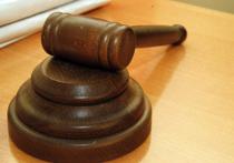 Попытка защитить через суд свое доброе имя закончилась неудачей  для находящегося в международном розыске бывшего зятя опального олигарха Бориса Березовского Георгия Шуппе
