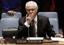 Об этом было заявлено по итогам заседания Совбеза ООН