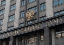 Депутат от фракции КПРФ Сергей Пантелеев в ходе выступления в Госдуме призвал провести коренные изменения в экономике