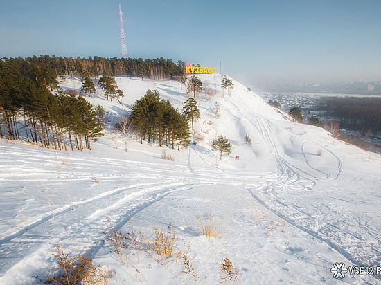 Синоптики Кузбасса рассказали о погоде на выходные