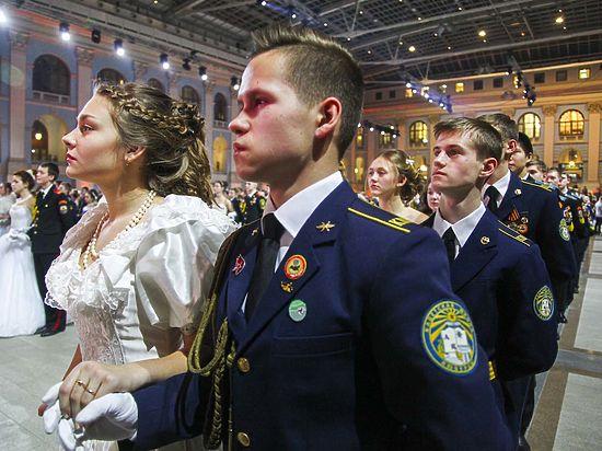 На Кремлевский бал приехали кадеты со всей страны