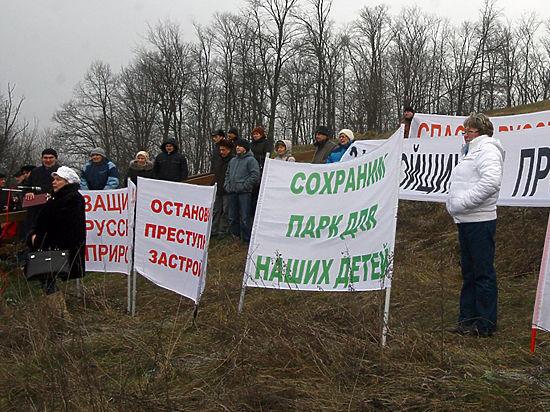 СПЧ не успел рассказать Путину обо всех проблемах окружающей среды: их оказалось слишком много