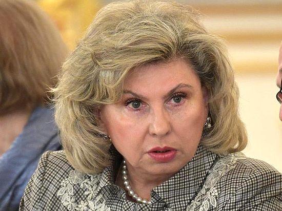 Москалькова призналась в своем бессилии в ситуации с Дадиным