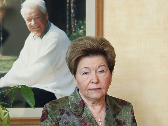 Наина Ельцина назвала «лживой» критику Михалкова «Ельцин-центра»