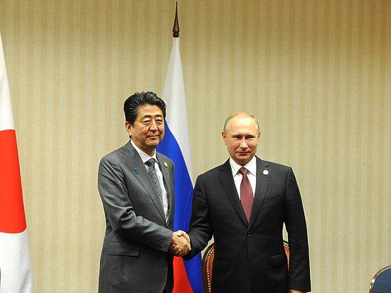 СМИ: Япония проигнорировала недовольство США по поводу визита Путина