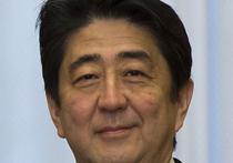 Японский премьер выразил готовность положить конец спору вокруг Курил