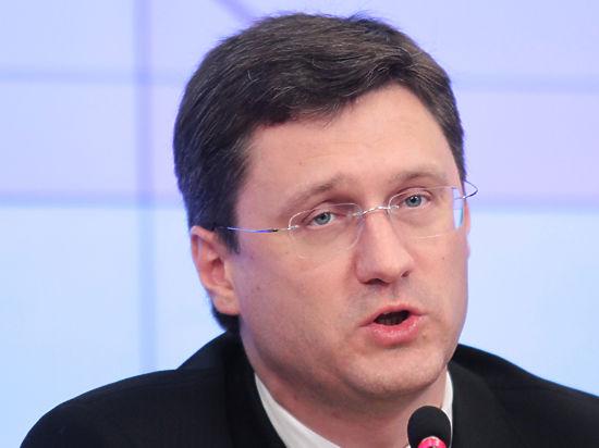 Киев не готов покупать российский газ по предоплате без внесения изменений в контракт