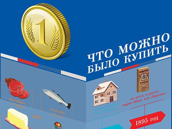 Не фантастика, а реальность: 12 килограммов осетрины всего за рубль