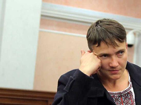 Савченко исключили из