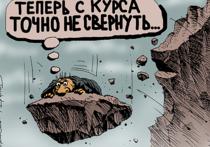 Политшахматы: Как шла в Карелии к власти «партия власти». Часть третья