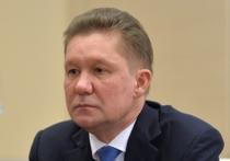 """Глава """"Газпрома"""" Алексей Миллер высказал опасения, что решение киевского суда по штрафу для российского концерна может быть направлено на  неправомерный отбор газа, предназначенного для европейских потребителей"""
