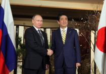 В первый день своего визита в страну Восходящего солнца Владимир Путин совершил ужасную по меркам японского этикета ошибку - он опоздал