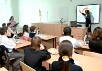 Формирование информационно-развивающей среды в инновационной школе