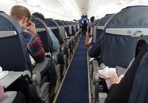 Как сообщили «МК» в пресс-службе суда, инцидент произошел в ноябре прошлого года на рейсе «Мале-Москва», когда во время полета один из стюардов травмировал ногу Алексея...