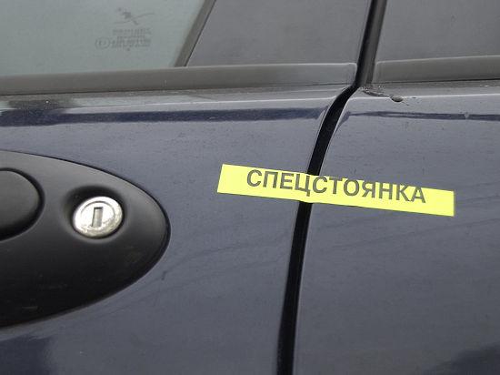 Машины экс-губернатора Хорошавина конфискуют в пятницу в обычном дворе