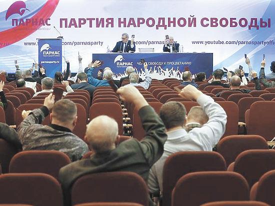 «Важная утрата»: в ПАРНАС остался один соратник Немцова
