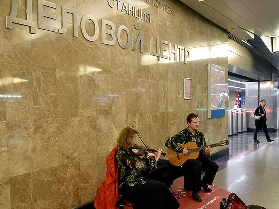 Музыкантам в Москве устроили кастинг на право играть в метро