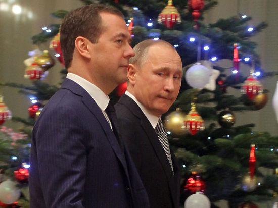 Путин подвел итог уходящего года четырьмя словами