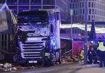 Наезд грузовика на толпу в Берлине был намеренной атакой