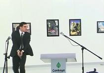 Фоторепортер агентства Associated Press Бурхан Озбилиджи, ставший свидетелем вооруженного нападения на российского посла в Турции Андрея Карлова, рассказал о том, как ему удалось запечатлеть убийцу дипломата