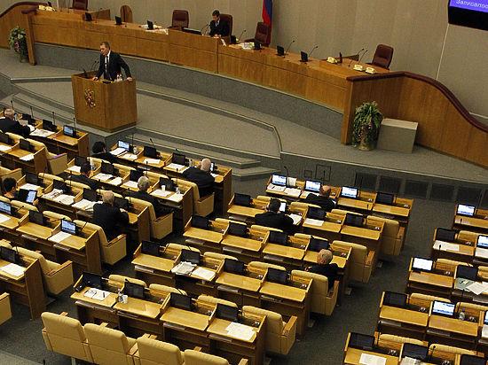 Остатки парламентаризма, которые еще теплились на Охотном Ряду, убиты