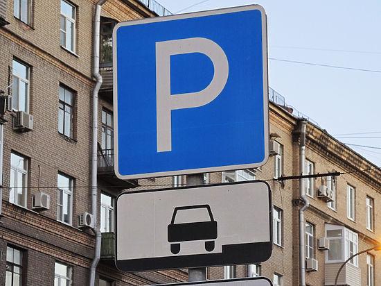 Общественники предложили разрешить родителям парковаться возле школ